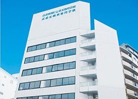 広島公務員専門学校 校舎
