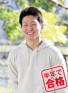 加藤 宏次郎さん