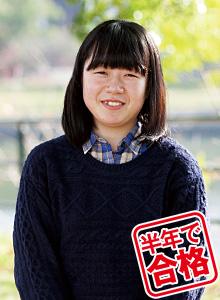 相川 友香さん