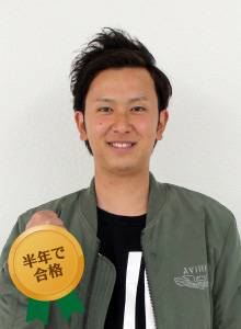 寺尾 雅貴さん