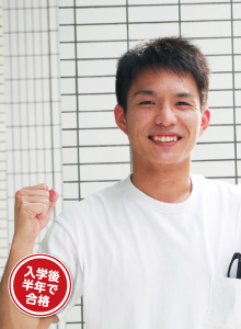 見川 遼太郎さん