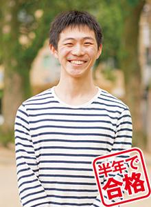 池田 毅隆さん