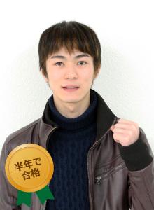 川﨑 功貴さん