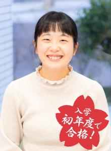 藤井 桃子さん